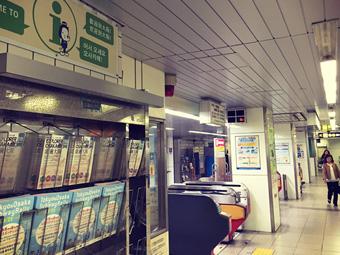 大阪市交通局地下鉄 各駅