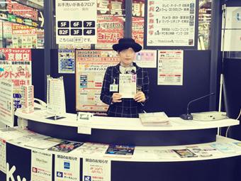 高島屋 京都店 免税カウンター